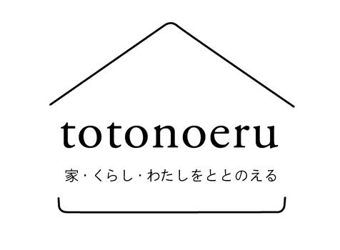totonoeru