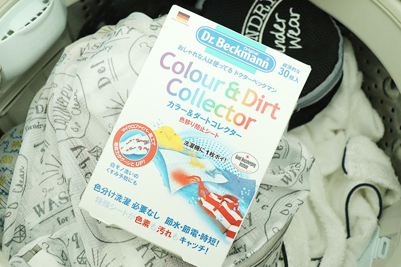 カラー&ダートコレクター 口コミ ブログ画像
