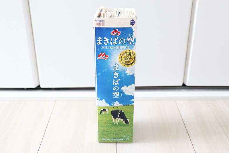 牛乳パック 収納 ブログ画像